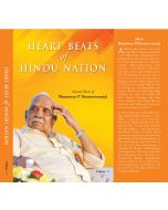 Heart Beats Of The Hindu Nation - Selected Works of Shri Parameswaranji