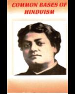 Common Basis Of Hinduism