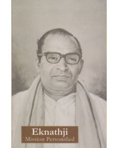 Eknathji a Biographical Sketch