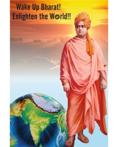 Wake Up Bharat ! Enlighten the World !