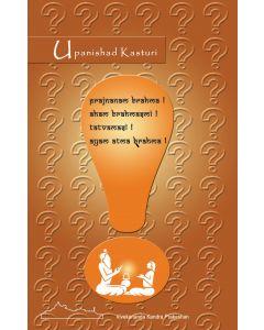 Upanishad Kasturi