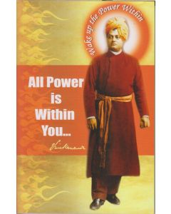 All Power is Within You...