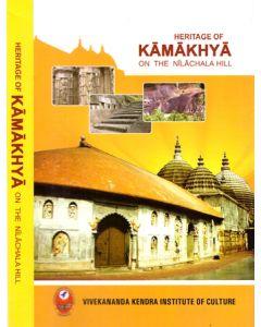 Heritage of Kamakhya on the Nilachala Hills -  (Paperback)