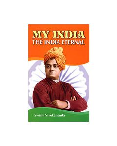 My India The India Eternal (chapter-1)