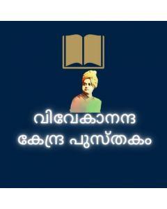 Agnimele Purohitam