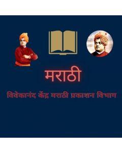हिंदू आणि हिंदू समाज