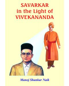 Savarkar in the Light of Vivekananda