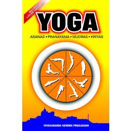 yoga  complete guide  vivekananda kendra prakashan