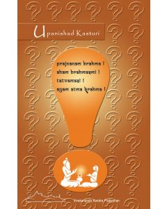 Search results for: 'Yogam book in tamil' | Vivekananda