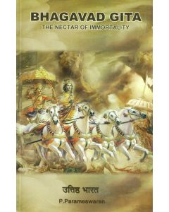 Bhagavad Gita - The Nectar Of Immortality
