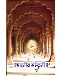 Bharatiy Sanskruti (भारतीय संस्कृती)