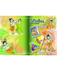 Sri Krishna The supreme