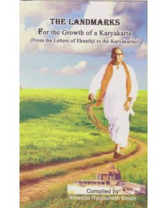 The Landmarks For the Growth of a Karyakarta