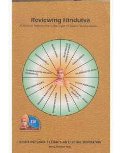 Reviewing Hindutva