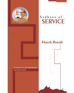 Sadhana of Service