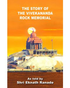 Story Of Vivekananda Rock Memorial